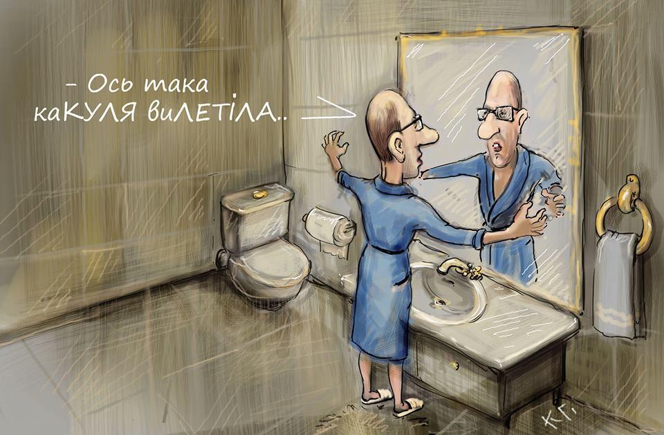 Децентрализация работает и вернет украинцам чувство хозяина на своей земле, - Гройсман - Цензор.НЕТ 868